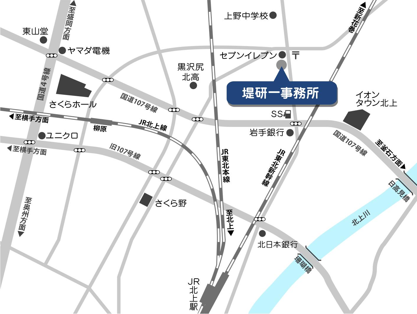 公認会計士・税理士 堤 研一 事務所 アクッスマップ
